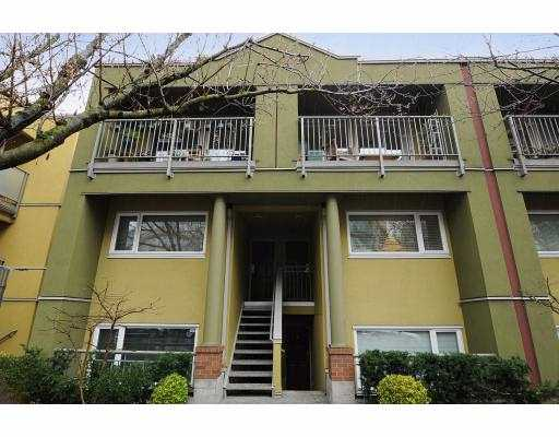 # 4 795 W 8TH AV - Fairview VW Townhouse for sale, 2 Bedrooms (V878132) #1